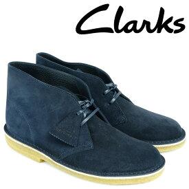 クラークス Clarks デザートブーツ メンズ DESERT BOOT 26130007 レザー ダークブルー