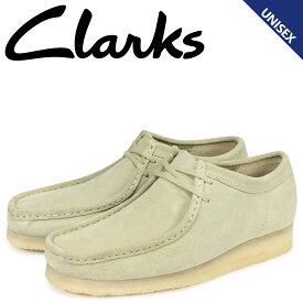 【最大2000円OFFクーポン】 クラークス clarks ワラビー ブーツ メンズ レディース WALLABEE メープルスエード ベージュ 26133278