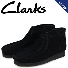 クラークス Clarks ワラビー ブーツ メンズ レディース WALLABEE スエード ブラック 26133281 [10月 再入荷]