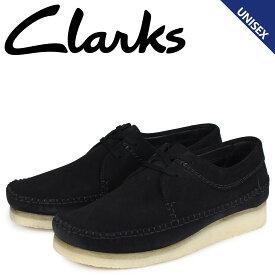 【最大2000円OFFクーポン】 クラークス Clarks ウィーバー ブーツ メンズ レディース WEAVER スエード ブラック 26133284 [6/5 追加入荷]