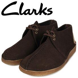 クラークス Clarks デザート トレック ブーツ メンズ DESERT TREK スエード ダーク ブラウン 26138087