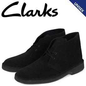 クラークス clarks デザートブーツ メンズ レディース DESERT BOOT スエード ブラック 26138227