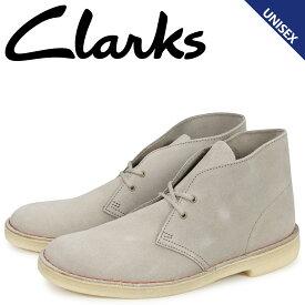 クラークス clarks デザートブーツ メンズ レディース DESERT BOOT スエード ベージュ 26138235