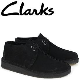 【最大2000円OFFクーポン】 クラークス デザートトレック ブーツ メンズ Clarks DESERT TREK 26138667 ブラック
