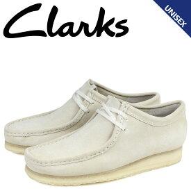 【最大2000円OFFクーポン】 クラークス Clarks ワラビー ブーツ メンズ レディース WALLABEE スエード オフ ホワイト 26139174 [6/5 新入荷]