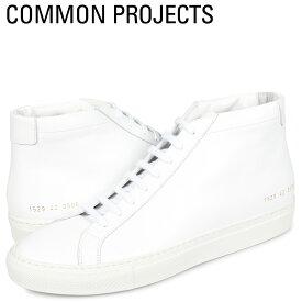 【最大2000円OFFクーポン】 コモンプロジェクト Common Projects アキレス ミッド スニーカー メンズ ACHILLES MID ホワイト 白 1529-0506
