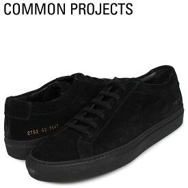 【最大2000円OFFクーポン】 コモンプロジェクト Common Projects アキレス ロー スニーカー メンズ ACHILLES LOW SUEDE ブラック 黒 2152-7547