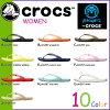 10 點 x 海洋主要死的鱷魚海洋頭腦 crocs 瑪麗涼鞋 10 顏色 OM297 瑪麗亞美國真正的交叉燈沙灘涼鞋女裝