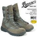 Danr 53211 a