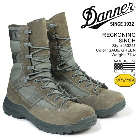 【最大2000円OFFクーポン】 ダナー Danner ブーツ RECKONING 8INCH 53211 メンズ グリーン