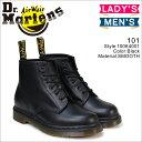 Dr-r10064001-a