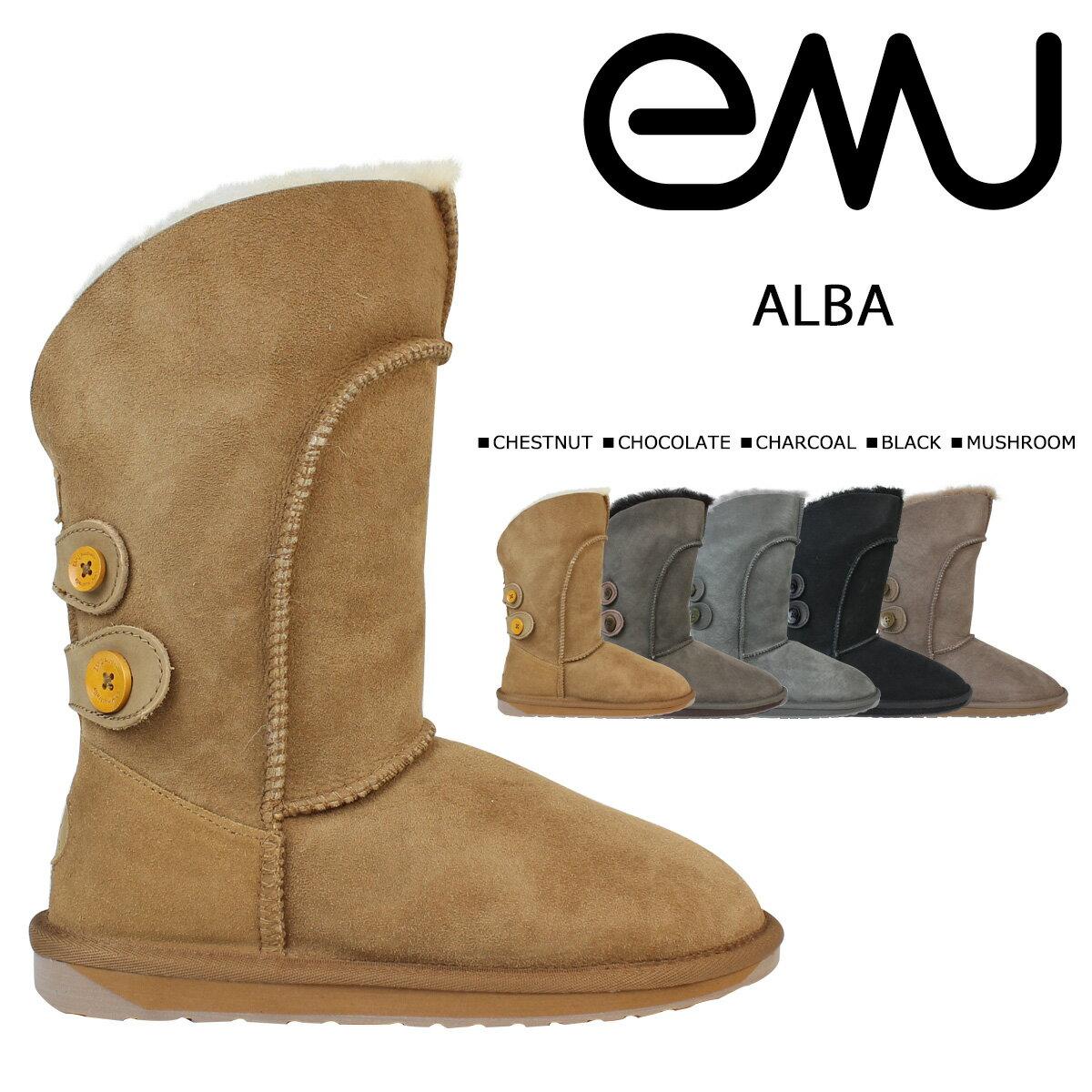 emu エミュー ムートンブーツ アルバ ALBA W10088 レディース ブーツ 【CLEARANCE】【返品不可】