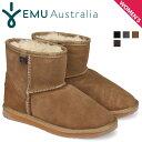 Emu wp10003 sk a