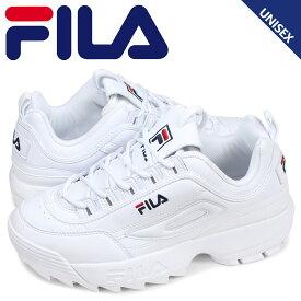 【最大2000円OFFクーポン】 FILA フィラ ディスラプター2 スニーカー メンズ レディース DISRUPTOR 2 ホワイト 白 FS1HTB1071X