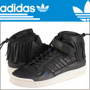 Adidas originals adidas Originals sneakers [dark brown] G48895 FORUM MID Moccasin men [regular]