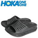 HOKA ONEONE ホカオネオネ サンダル リカバリー メンズ 厚底 ORA RECOVERY SLIDE 2 ブラック 黒 1099673