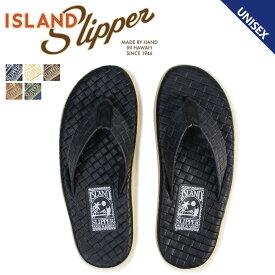 アイランドスリッパ ISLAND SLIPPER サンダル トングサンダル メンズ レディース レザー ITALIAN WEAVE PT202SAS [予約 2/28 追加入荷予定]