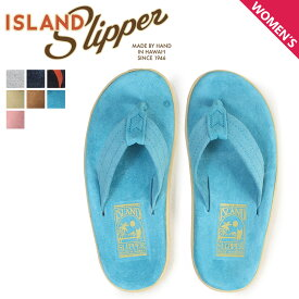 アイランドスリッパ ISLAND SLIPPER サンダル トングサンダル ビーチサンダル レディース スエード CLASSIC SUEDE PT203 [予約 2/28 追加入荷予定]
