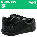 Ksw-50144-a