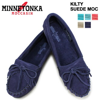 «Booking products» «11 / 6 days will be in stock» Minnetonka MINNETONKA Kirti moccasin KILTY SUEDE MOC suede women's suede HARDSOLE 2013 new