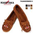 Thunderbird2 sk a