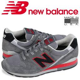 新平衡996男子的new balance運動鞋M996BSN D懷斯MADE IN USA灰色[6/16新進貨]