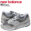 Nb m997gy sk a