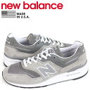 Nb m997gy2 sk a