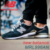 New Balance 996 lady's men's new balance sneakers MRL996AN D Wise navy [the 9/19 additional arrival]