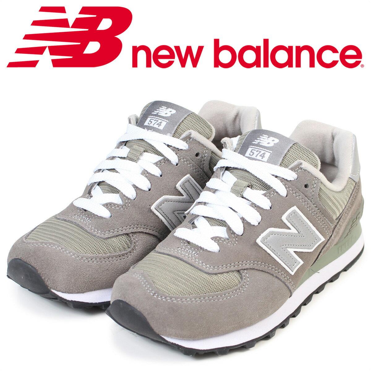ニューバランス 574 レディース メンズ new balance スニーカー W574GS Bワイズ Dワイズ 靴 グレー