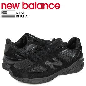 ニューバランス new balance 990 スニーカー メンズ Dワイズ MADE IN USA ブラック 黒 M990BB5