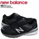 079967610e New Balance new balance 990 sneakers men D Wise MADE IN USA black black  M990BK5 [6/18 Shinnyu load]