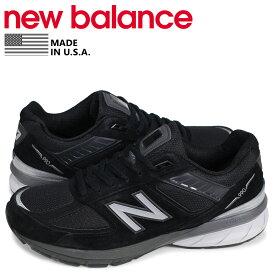 ニューバランス new balance 990 スニーカー メンズ Dワイズ MADE IN USA ブラック 黒 M990BK5