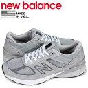 ニューバランス new balance スニーカー メンズ Dワイズ MADE IN USA グレー M990GL5 [予約商品 8/23頃入荷予定 追加入荷]