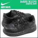 Nike 314194 009 a