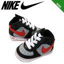 Nike 325337 002 a
