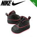 Nike 524878 001 a
