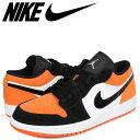 Nike 553558 128 sk a