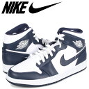 Nike 554724 174 sk a