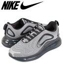 Nike ao2924 012 sk a