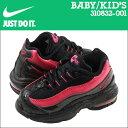 Nike-310832-001-a