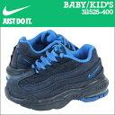 Nike-311525-400-a