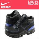 Nike-311567-003-a