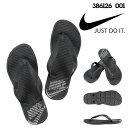 Nike-386126-001-a