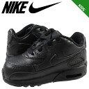 Nike 408110 002 a