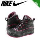 Nike-524877-001-a