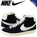 Nike 375722 001 a