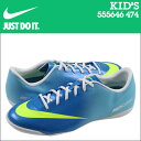 Nike-555646-474-a