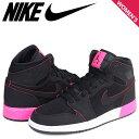 Nike-332148-024-a