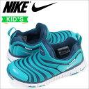 Nike-343738-420-a